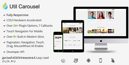 CodeCanyon - UtilCarousel Responsive jQuery Carousel Plugin (Update: 6 February 16) - 7542620