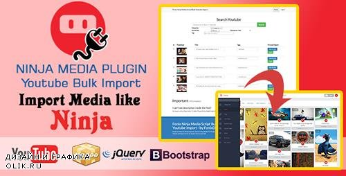 CodeCanyon - Ninja Media Bulk Youtube Importer Plugin v1.0 - 16755193