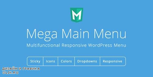 CodeCanyon - Mega Main Menu v2.1.5 - WordPress Menu Plugin - 6135125