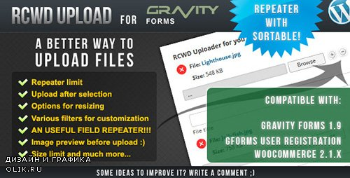 CodeCanyon - Rcwd Upload for Gravity Forms v1.1.7.0 - 5308480