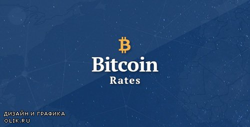 CodeCanyon - Bitcoin Rates v1.0 - 163 Currencies Realtime - 19656314