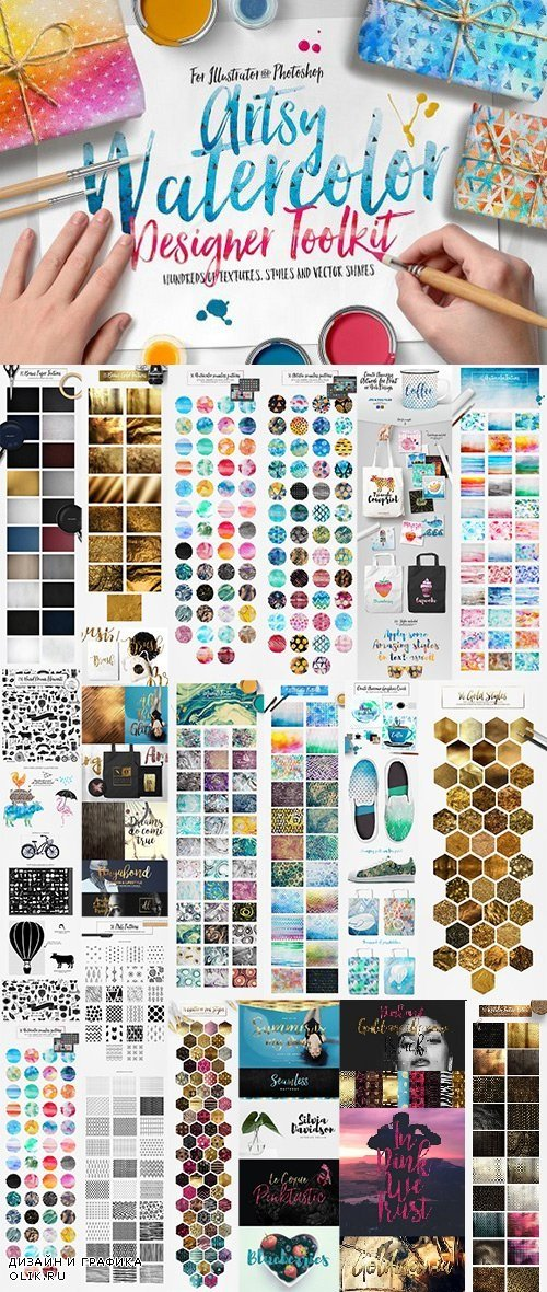 Artsy Watercolor Designer Toolkit 1530461