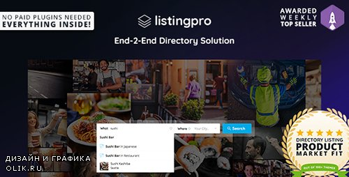 ThemeForest - ListingPro v1.1.3 - Directory WordPress Theme - 19386460 - NULLED