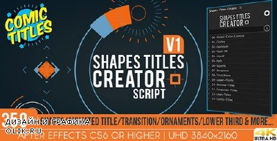 Shapes Titles Creator - AFEFS Scripts & ae (Videohive)