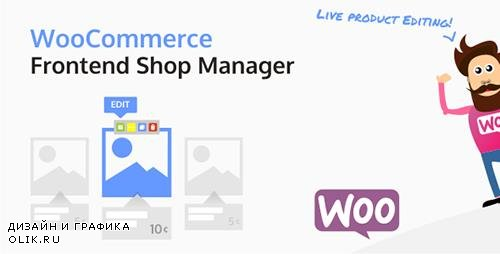 CodeCanyon - WooCommerce Frontend Shop Manager v3.4.0 -10694235