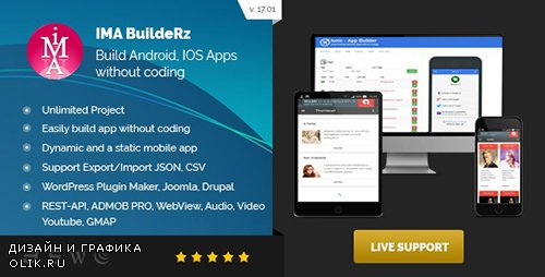 CodeCanyon - Ionic Mobile App Builder v17.07.01 - 15716727