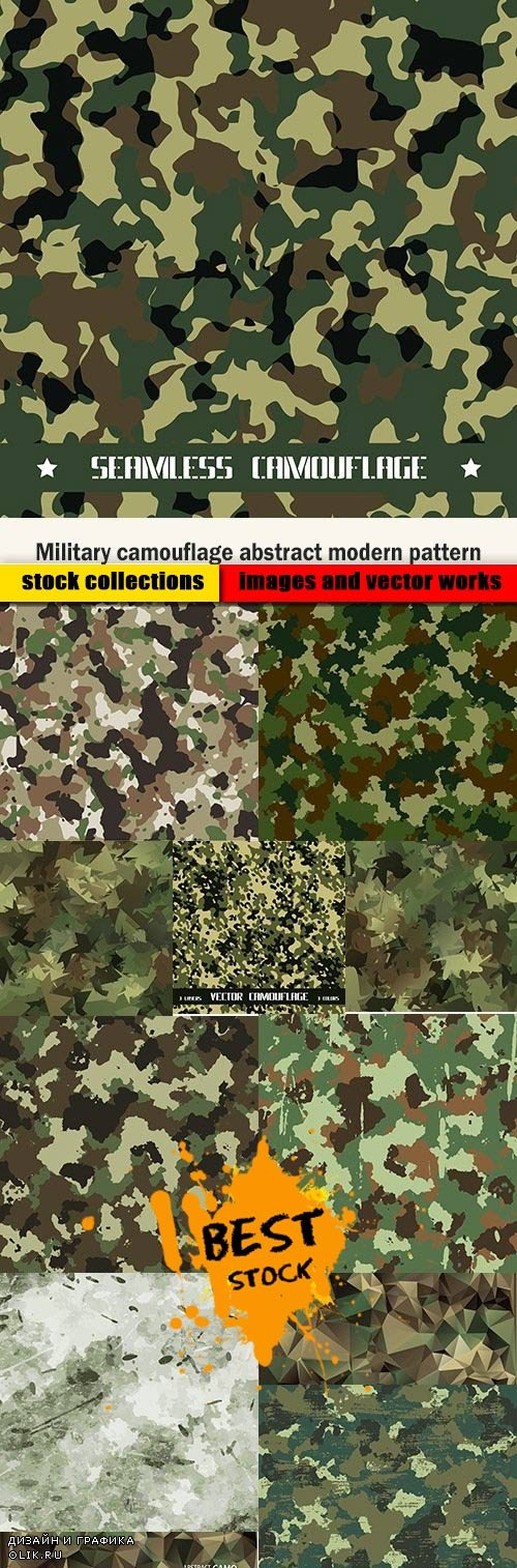 Military camouflage abstract modern pattern