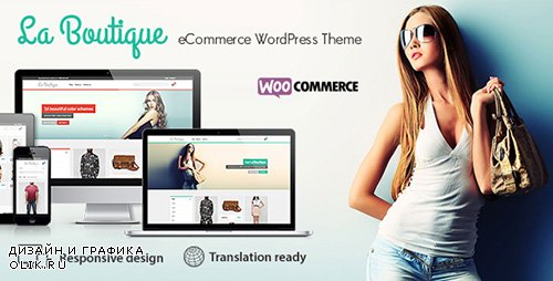 ThemeForest - La Boutique v1.95 - Multi-purpose WooCommerce Theme - 7438097