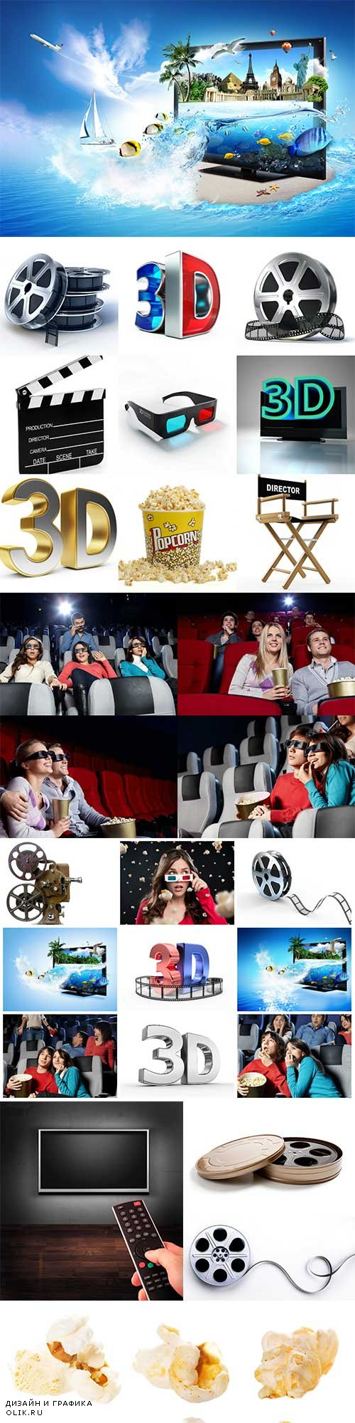 Cinema raster graphics