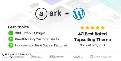 ThemeForest - The Ark v1.20.4 - Multi-Purpose WordPress Theme - 19016121