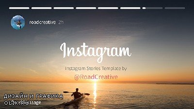 Instagram Story - Project for AFEFS (Videohive)