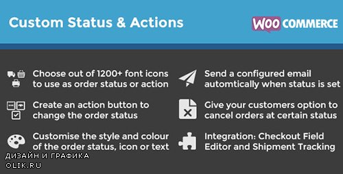 CodeCanyon - WooCommerce Order Status & Actions Manager v2.2.2 - 6392174