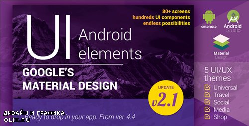 CodeCanyon - Material Design UI Android Template App v2.1 - 9858746