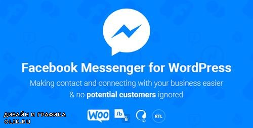 CodeCanyon - Facebook Messenger for WordPress v2.4 - 16392065