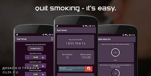 CodeCanyon - Quit smoking (android) v1.0 - 19464058