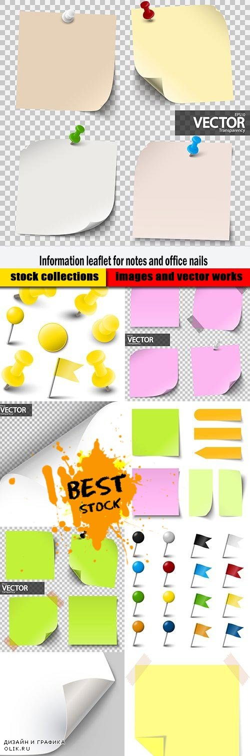 Information leaflet for notes and office nails