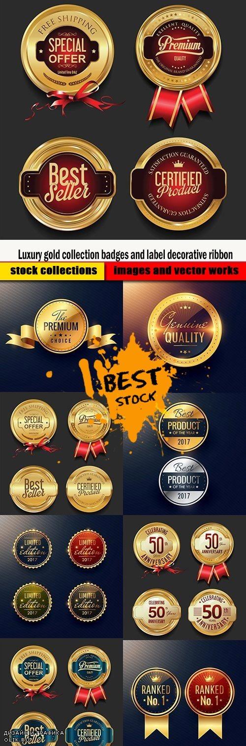 Luxury gold collection badges and label decorative ribbon