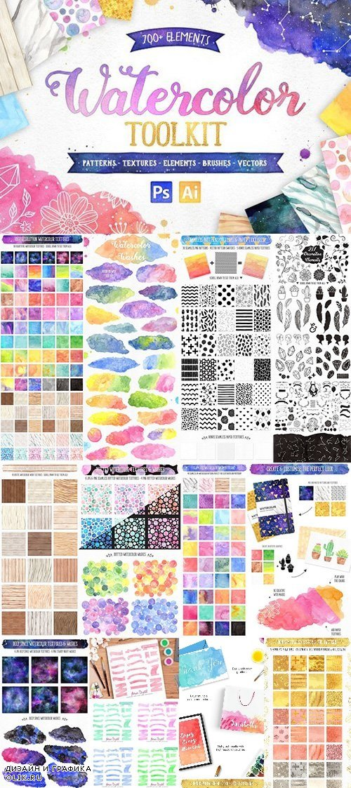 New Watercolor Texture Toolkit 1559646