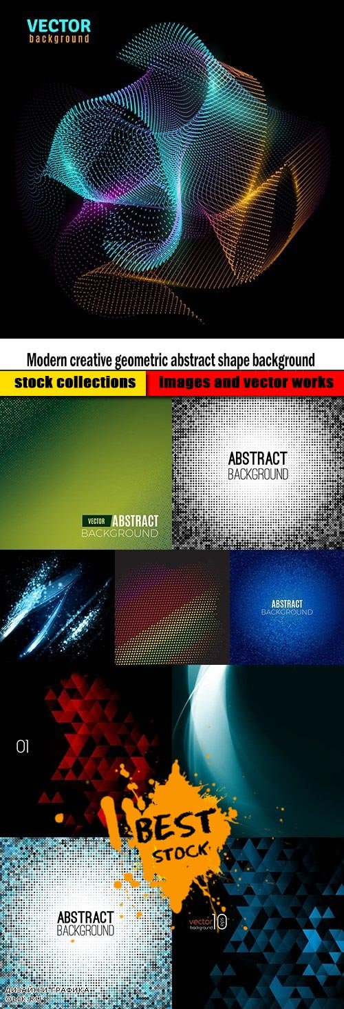 Modern creative geometric abstract shape background