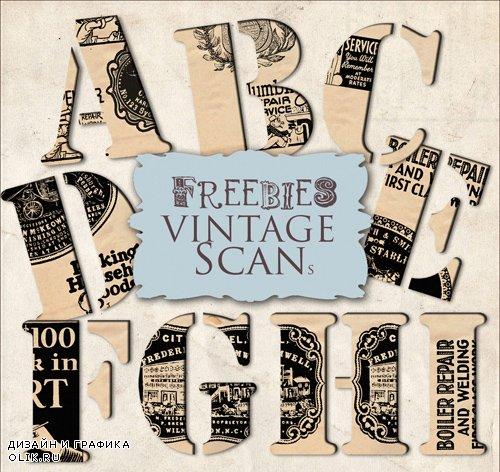 Scrap Kit - Alphabet in Vintage Style