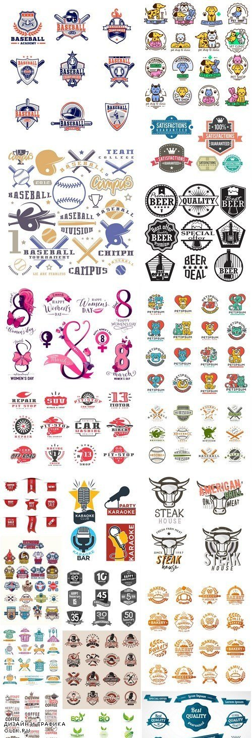 Different Labels And Stickers #141 - 20 Vector