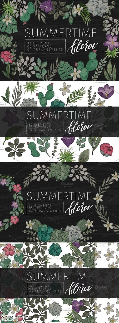 Summertime Flora Vector Watercolor 1672280