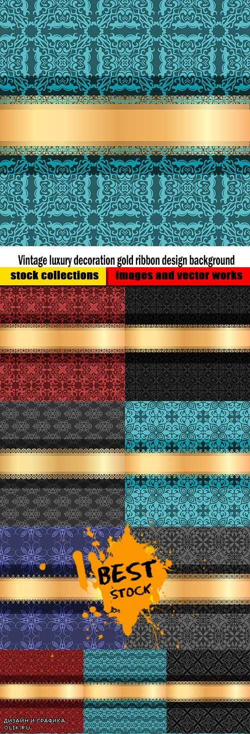 Vintage luxury decoration gold ribbon design background