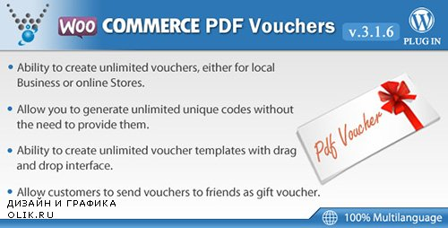 CodeCanyon - WooCommerce PDF Vouchers v3.1.6 - WordPress Plugin - 7392046