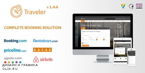 ThemeForest - Traveler v1.4.6 - Travel/Tour/Booking WordPress Theme - 10822683