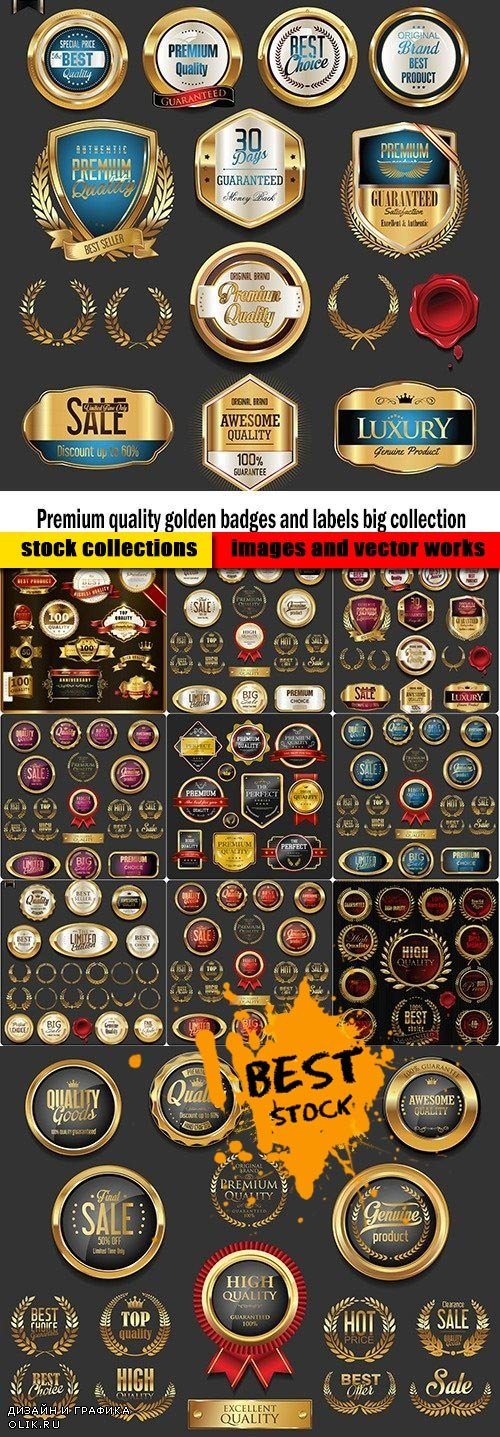 Premium quality golden badges and labels big collection