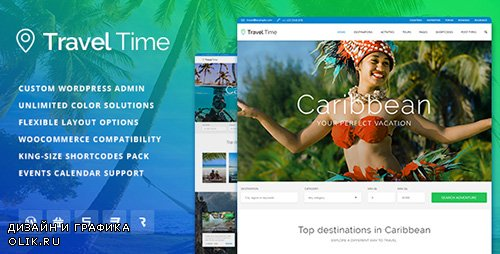 ThemeForest - Travel Time v1.0.6 - Tour, Hotel and Vacation Travel WordPress Theme - 16896149