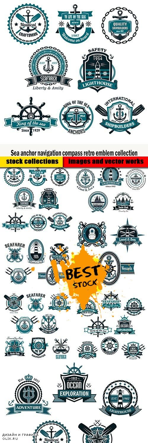 Sea anchor navigation compass retro emblem collection