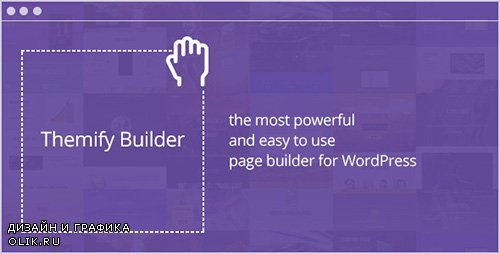 CodeCanyon - Themify Builder v2.0.7 - Drag & Drop WordPress Plugin - 11830816