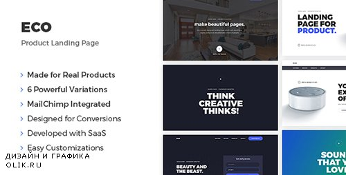 ThemeForest - Eco v1.0 - Product Landing Page - 20140312