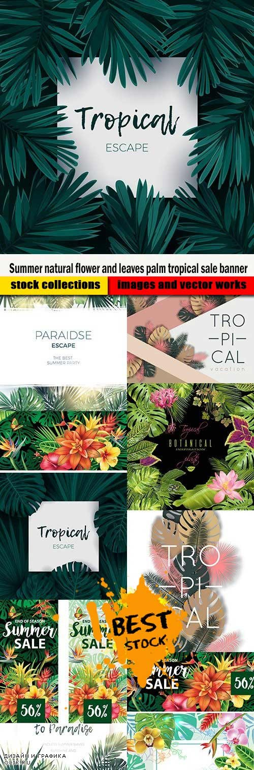 Summer natural flower and leaves palm tropical sale banner