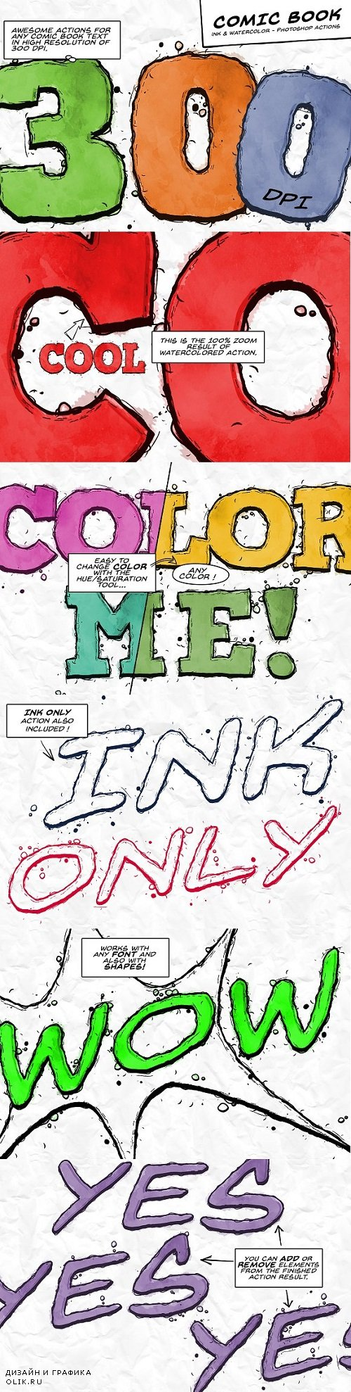 Comic Book Ink Actions - 300 DPI 1694043