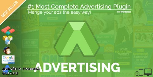 CodeCanyon - WP PRO Advertising System v5.2.7 - All In One Ad Manager - 269693