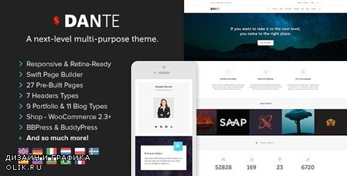 - Dante v3.3.63 - Responsive Multi-Purpose WordPress Theme - 6175269