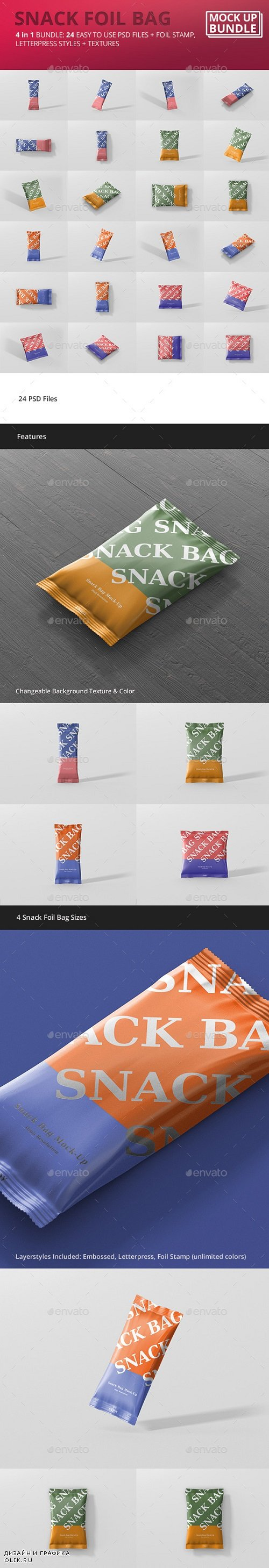 Snack Foil Bag Mockup Bundle - 20337618