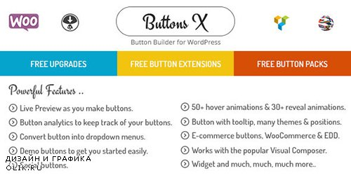 CodeCanyon - Buttons X v1.9.57 - Powerful Button Builder for WordPress - 12710619