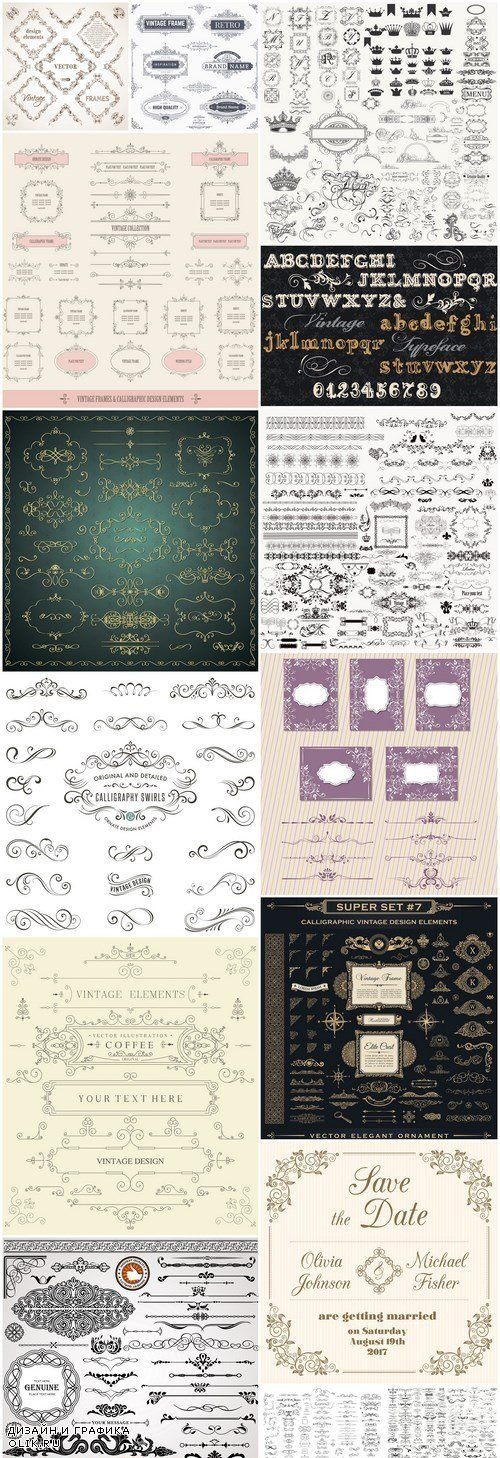 Vintage Calligraphy Elements #3 - 15 Vector