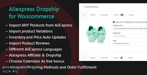CodeCanyon - Aliexpress Dropship for Woocommerce v1.1.6 - 19821022