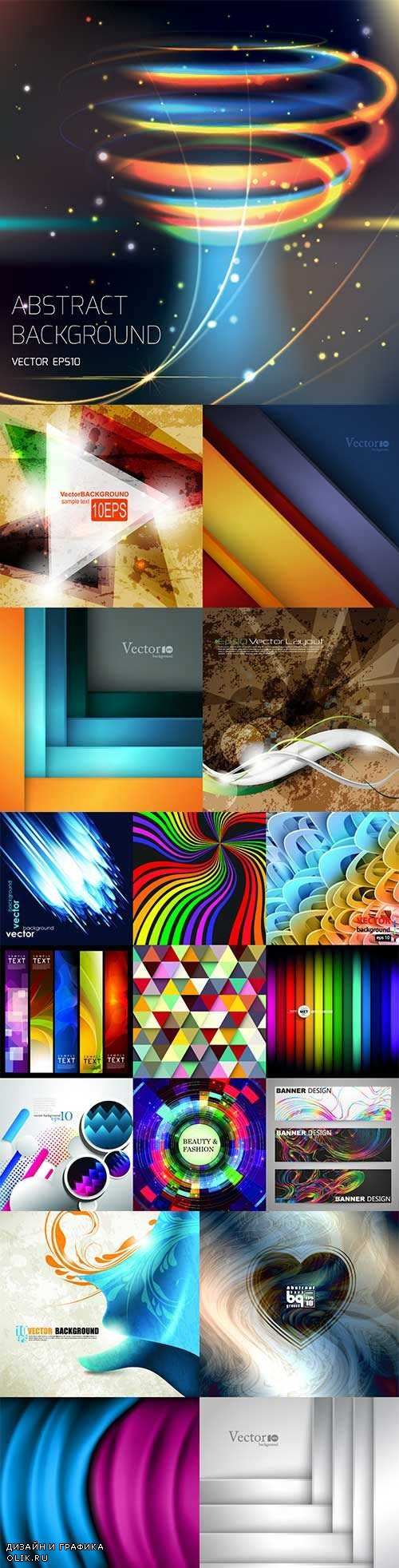 Bright colorful abstract backgrounds vector - 84