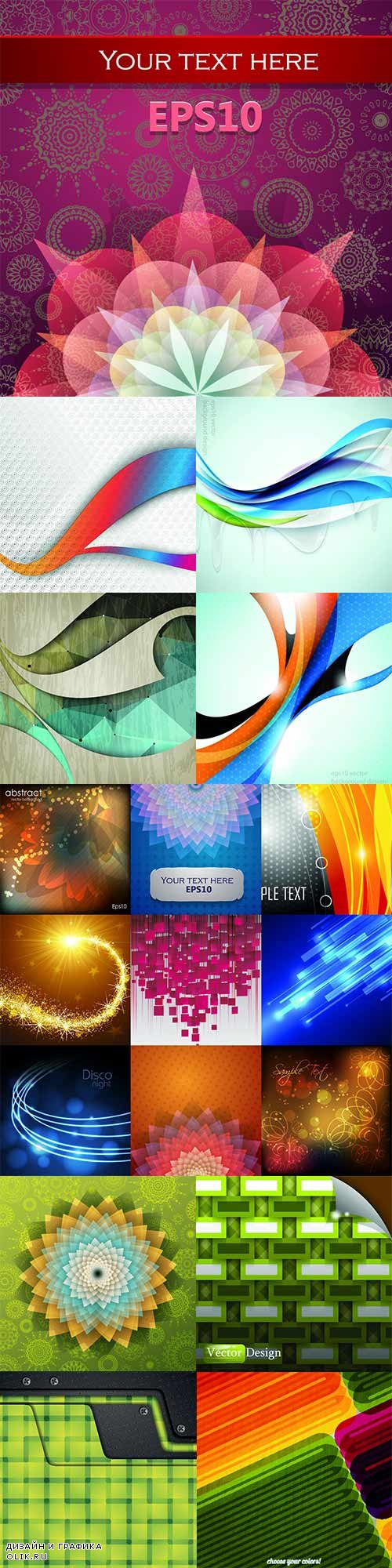Bright colorful abstract backgrounds vector - 85