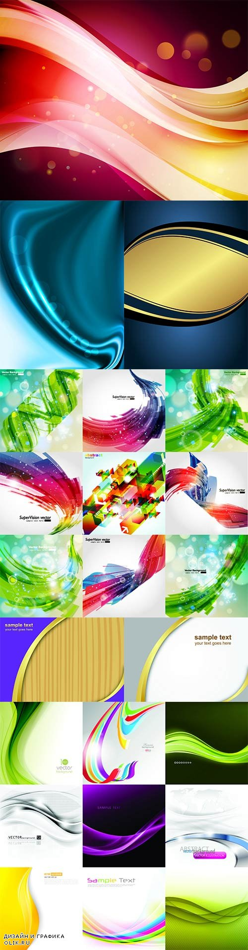 Bright colorful abstract backgrounds vector - 86