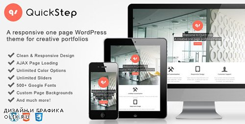 ThemeForest - QuickStep v2.1.0 - Responsive One Page Portfolio Theme - 3237426