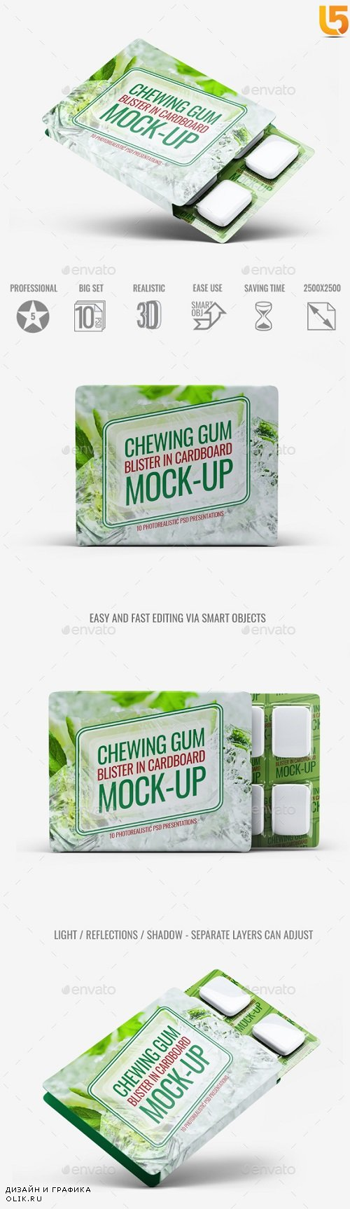 Chewing Gum Blister in Cardboard Mock-Up 20413007