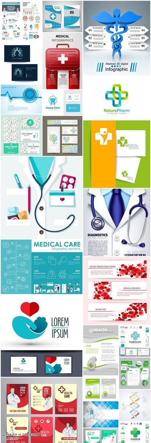 Medical Template Card Banners - 25 Vector