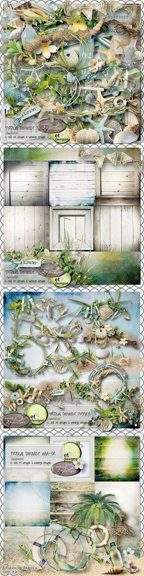 Scrap Kit - Tropical Paradise