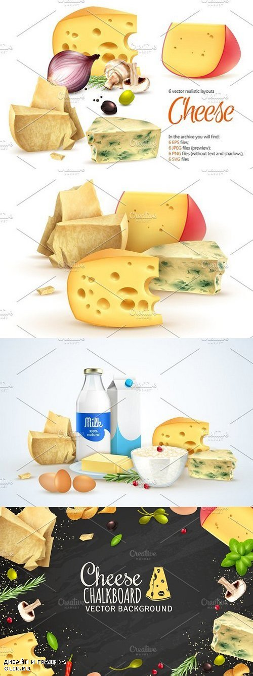 Cheese Realistic Set 1656355